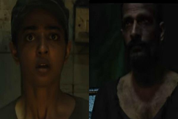radhika apte starrer horror web series ghoul trailer out